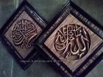 Kaligrafi Jati Ukir Allah Muhammad 1 Set